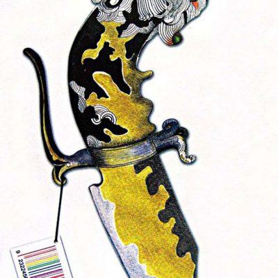 Dagger with Saffron Venom 1-Pala