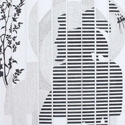 Untitled-Safdar-Qureshi