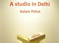 Installation of Kalam Patua Show
